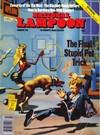 National Lampoon January/February 1988 magazine back issue