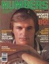 numbers magazine 1981 back issues sports stars of the 80s hot horny hunks erotic spreads tight asses Magazine Back Copies Magizines Mags