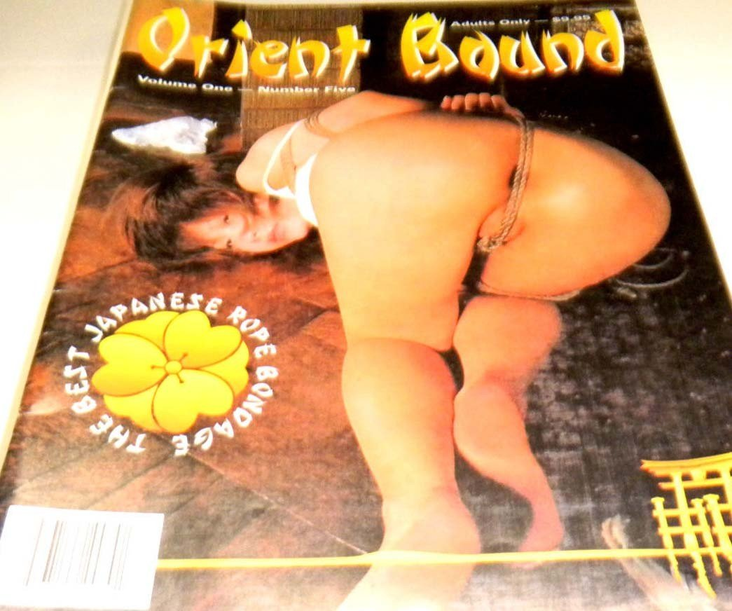 Orient Bound Vol. 1 # 5 magazine back issue