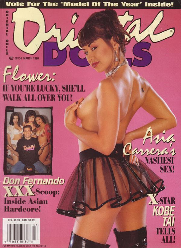 asian-porn-magazine