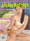 Oriental Dolls Vol. 12 # 2 magazine back issue