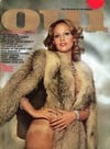 Oui January 1974 magazine back issue