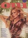 Oui August 1974 magazine back issue