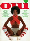 Oui December 1974 magazine back issue