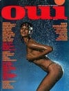 Oui May 1977 magazine back issue