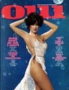 Oui January 1978 magazine back issue