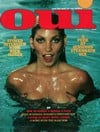 Oui July 1978 magazine back issue