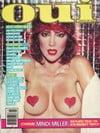 Mindi Miller magazine cover Appearances Oui February 1983