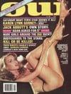 Oui July 1983 magazine back issue