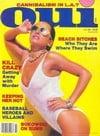 Oui July 1985 magazine back issue