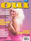 Oui March 1988 magazine back issue