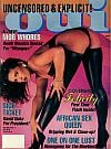 Oui April 1992 magazine back issue