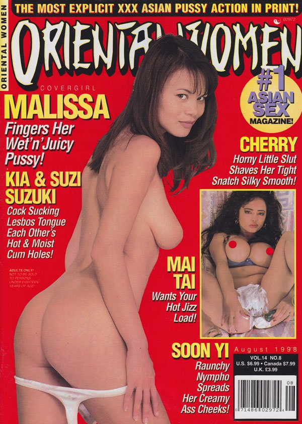 image Asia carrera ulta hot scene 1 with randy west