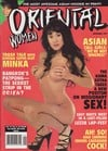Asia Carrera magazine cover Appearances Oriental Women Vol. 13 # 9 - September 1997