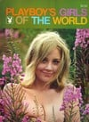 Girls of the World # 1 - 1971 magazine back issue