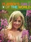 Girls of the World # 1 - 1971 magazine back issue