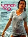 Woman by 10 (1973) magazine back issue
