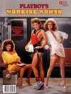 Suze Randall Working Women # 1 (1984) magazine pictorial