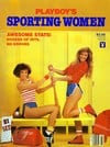 playboy's sporting women, awesome stats! nude pictorial of women in sport, special collector's issue Magazine Back Copies Magizines Mags