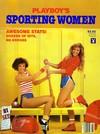 Sporting Women (1986) magazine back issue