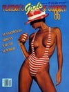 Suze Randall Girls of Summer 86 # 3 magazine pictorial