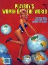 Women of the World (1987) magazine back issue