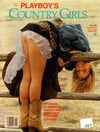 Country Girls (1987) magazine back issue