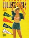College Girls # 2 (1988) magazine back issue