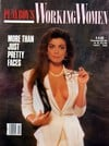 Working Women # 2 (1988) magazine back issue