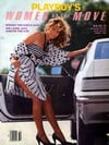 Women on the Move (1988) magazine back issue