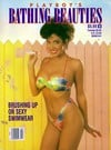 Racquel Darrian Bathing Beauties # 3 - 1991 magazine pictorial