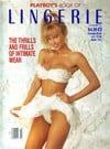 Pamela Anderson Lingerie # 20 - July/August 1991 magazine pictorial