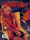 playboy's career girls, brainy beautiful women, special issue for collectors, rare copies of playboy Magazine Back Copies Magizines Mags