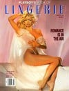 Racquel Darrian Lingerie # 30 - March/April 1993 magazine pictorial
