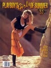 Pamela Anderson Girls of Summer '93 # 9 magazine pictorial