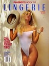 Lingerie # 32 - July/August 1993 magazine back issue