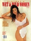 Racquel Darrian Wet & Wild Women # 3 (1993) magazine pictorial