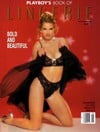 Pamela Anderson Lingerie # 35 - January/February 1994 magazine pictorial