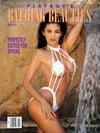 playboy's bathing beauties by news stand specials back issues 1990s, 1994, featuring nude pictorials Magazine Back Copies Magizines Mags