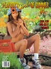 Pamela Anderson Girls of Summer '94 # 10 magazine pictorial