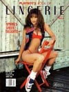 Lingerie # 42 - March/April 1995 magazine back issue