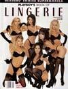 Lingerie # 47 - January/February 1996 magazine back issue