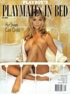 playboy's playmates in bed, hot sheets cool chicks, featuring kelly gallagher, backissues newsstand Magazine Back Copies Magizines Mags