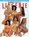 Lingerie # 59 - January/February 1998 magazine back issue