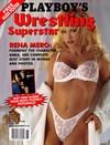 Wrestling Superstar Sable (1999) magazine back issue