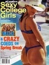 Sexy College Girls # 1 (2001) magazine back issue