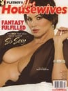 Hot Housewives # 3 - 2008 magazine back issue