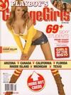 College Girls # 31 - Jan/Feb 2009 magazine back issue