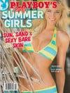 Sexy Summer Girls # 1 magazine back issue