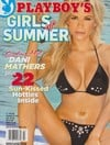 Girls of Summer # 3, 2012 magazine back issue cover image